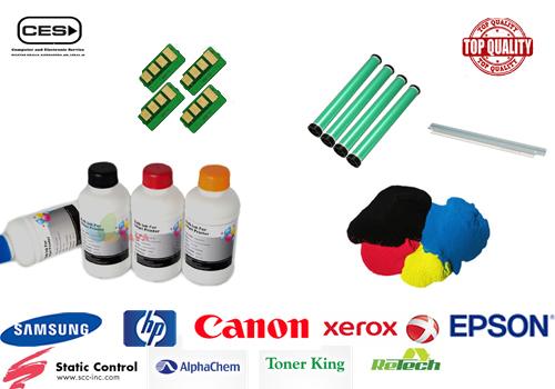 potrosni-materijal-prodaja